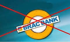 brac bank review